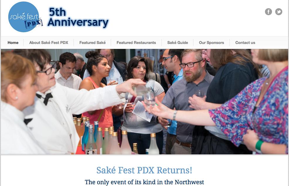 Saké Fest PDX new homepage
